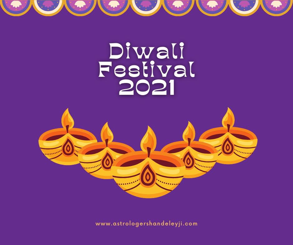 Diwali 2021: kab hai? is saal ban raha durlabh sanyog behad shubh, jaanen taareekh aur shubh muhoort
